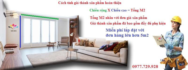 cach-tinh-gia-thanh-rem-van-phong123