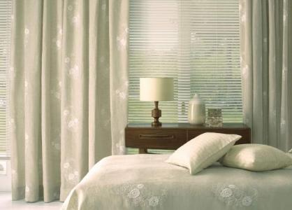 Rèm vải đẹp cho không gian phòng ngủ 3